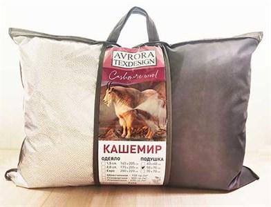 Подушка Кашемир тик Classic Plus